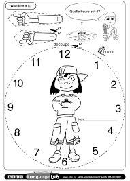 primary french printable worksheet