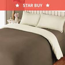 Brown And Cream Duvet Covers Duvet Covers And Cover Sets Harry Corry