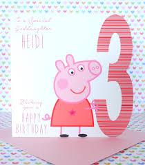 daughter 3rd birthday card alanarasbach com