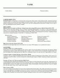 free resume templates sample for internal job posting