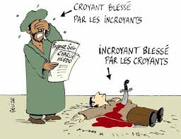 Islamophobie, le nouveau fléau français - Page 2 Images?q=tbn:ANd9GcTVkguGqEBweXTwNaDErsFJLxozftyW2Q89CjgIdsA0AtmmxSoJ8I1mKifi