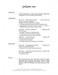 barista skills resume sample resume for your job application