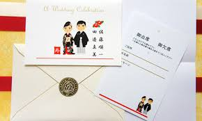 how to respond to a wedding invitation in japan iromegane