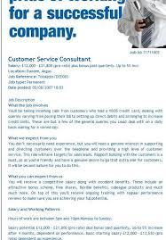 cv help customer service cv exle help the cv store