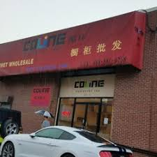 coline kitchen cabinets reviews coline furniture stores 132 10 33rd ave downtown flushing