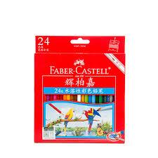 aliexpress com buy 24 36 colors set colored pencil drawing