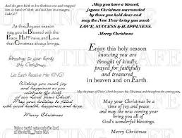 printable religious cards happy holidays