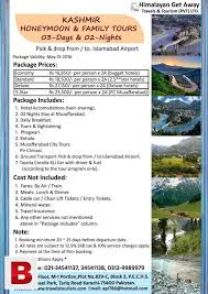 announcing 2016 kashmir valley honeymoon family tour packages