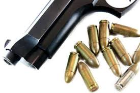 Arizona How Fast Do Bullets Travel images Arizona gun laws gun jpg