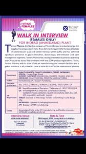 Resume With Salary Requirement Walk In Interview Of Torrent Pharma For Indrad Plant