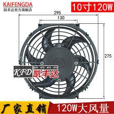 10 inch radiator fan aliexpress com buy auto air conditioner fan 10 inch 120w radiator