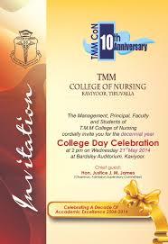 Invitation Cards Models College Day Celebrations 2014 U2013 Invitation