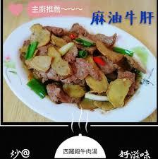 thermom鑼re de cuisine 西羅殿牛肉湯 acasă