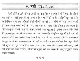 essay on rainy season for children