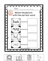 free cvc short e is designed to help teach children to read build
