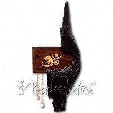 buy abstract wood aum om wall hanging for room decor online in
