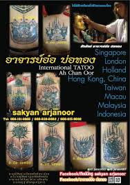 master tattoo indonesia thai tattoo master ah chan oor will come tasty thai maastricht
