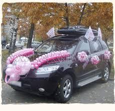 wedding car balloon decoration car decoration decoration