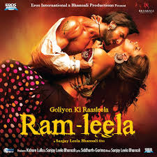 ost film magic hour mp3 ram leela original motion picture soundtrack bollywood and