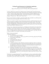 100 college scholarship resume template free curriculum