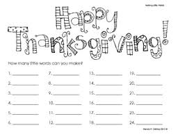freebie how many words can you make with happy thanksgiving