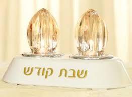 shabbat lights jerusalem israeli developer releases halachic electric shabbat