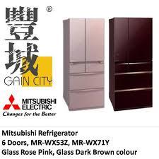 mitsubishi electric refrigerator qoo10 mitsubishi refrigerators 6 doors fridge mrwx53z p p