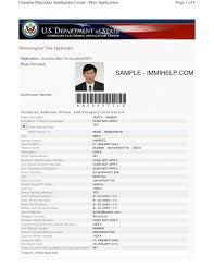 form ds 160 instructions student visa vawebs