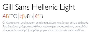 gill sans light font gill sans hellenic light fonts com