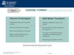 what is a resume name what is a resume what is not a resume ppt download