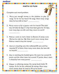 math is fun free madagascar themed worksheet jumpstart