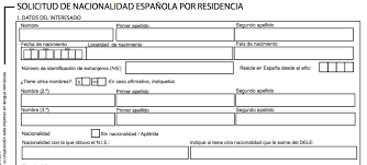 how to apply for spanish nationality through residency