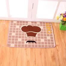 Rubber Backed Carpet Runners Doormats Popular Rug Runners Kitchen Buy Cheap Rug Runners Kitchen Lots