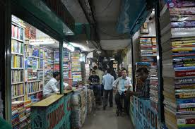 engineering book shops in delhi 8 second indian book markets every bookworm should visit