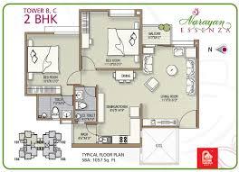 narayan essenza house plan 2 u00263 bhk apartments in vadodara