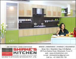 shirke u0027s kitchen interior linkedin