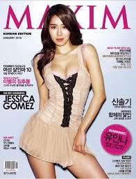 film korea hot terkenal 12 best yoo in na images on pinterest asian beauty korean