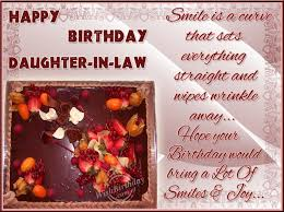happy birthday to caring daughter in law wishbirthday com