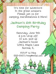 great outdoors camping birthday party invitations