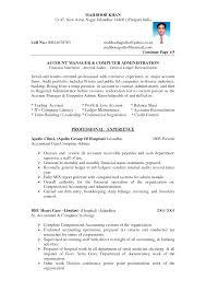 accountant resume exles resume of cost accountant therpgmovie