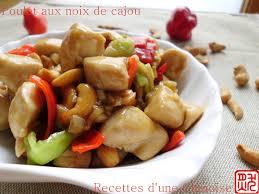 cuisine asiatique poulet recettes d une chinoise poulet aux noix de cajou 腰果鸡丁 yāo guǒ