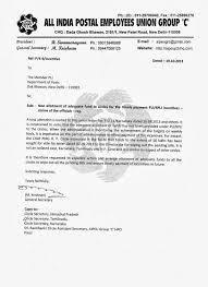 promotion request letter template an essay on my best friend new vision christian fellowship letter of interest dental school