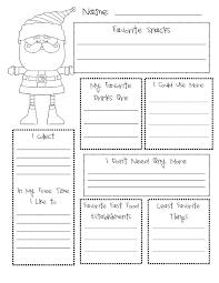 secret santa questionnaire my easy folder holders post these