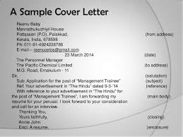 types of job application letter