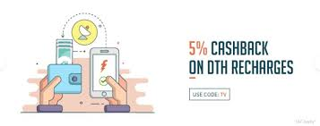 get 5 cashback on purchase freecharge get 10 cashback on reacharges bills tricky helper