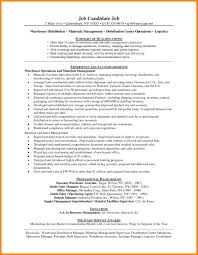 area sales manager job description network support engineer