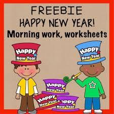 free freebie happy new year morning work worksheets no prep print