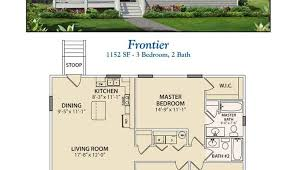 small home floor plan best small home floor plans luxamcc org