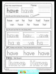 does tracing sight words help children learn heidi songs
