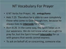 matthew 6 prayer what is prayer and what s it for ss 3 nines fo